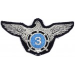 Ukraine Air Force Engineer 3 Military Aircrew Badge